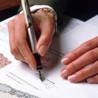 Комментарии к поправкам Закона об ООО. Верховным арбитражным судом России был подготовлен проект письма,