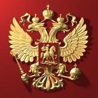 Изменение данных в ЕГРЮЛ при регистрации ООО