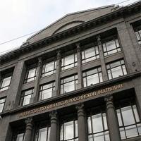 Не ранее 2011 года будет освобождена от налога прибыль от дивидендов