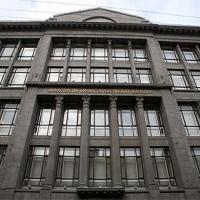 Принято решение о порядке расчета чистых активов ООО