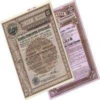 Какие документы необходимы при изменении реестра владельца ценных бумаг?