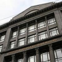 Минфин РФ утвердил новые формы бухгалтерской отчетности на 2011 год