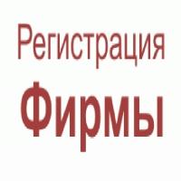 Нововведения в регистрации индивидуальных предпринимателей и юридических лиц
