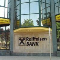 Сервис от «Райффайзенбанк» поможет зарегистрировать ООО