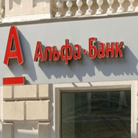 Бесплатная помощь в регистрации ООО от Альфа-Банка