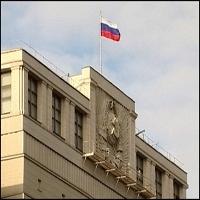 Законопроект о равных правах акционеров на дивиденды принят к рассмотрению в Госдуме