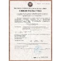 Свидетельство о регистрации ИП может быть не включенным в счет-фактуру