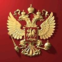 Изменения, отраженные в ЕГРЮЛ, – основной показатель завершения реорганизации банков