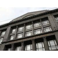 Минфин представил проект Постановления, регулирующего создание, ликвидацию и реорганизацию ФГУ